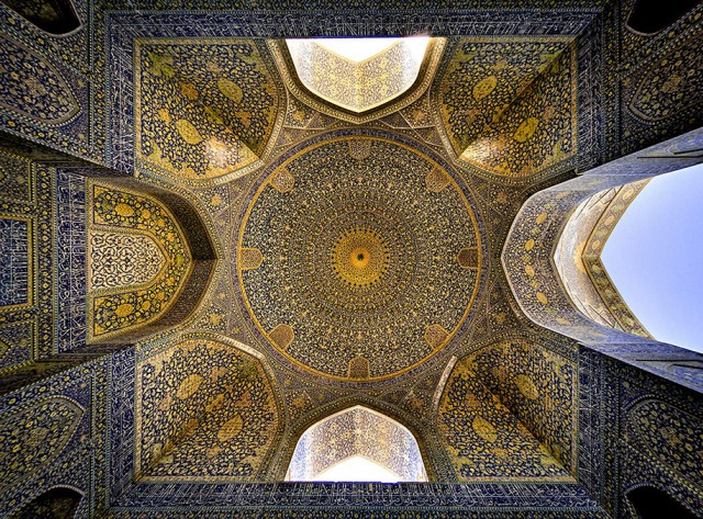Architecture traditionnelle iranienne