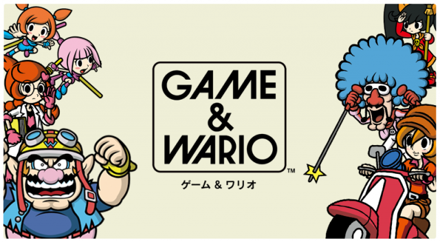 Test de Game And Wario