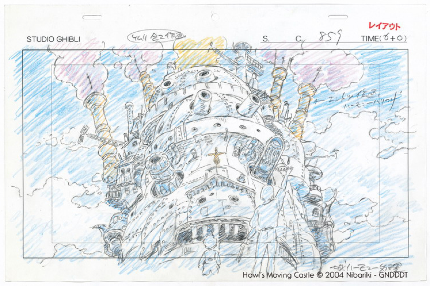 dessins-studio-ghibli-exposition-11