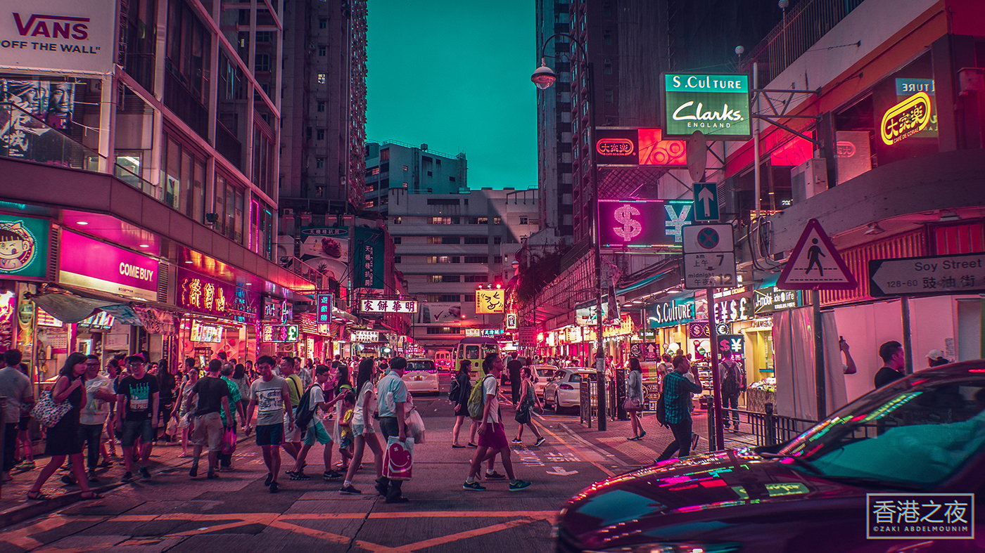 hong kong photo